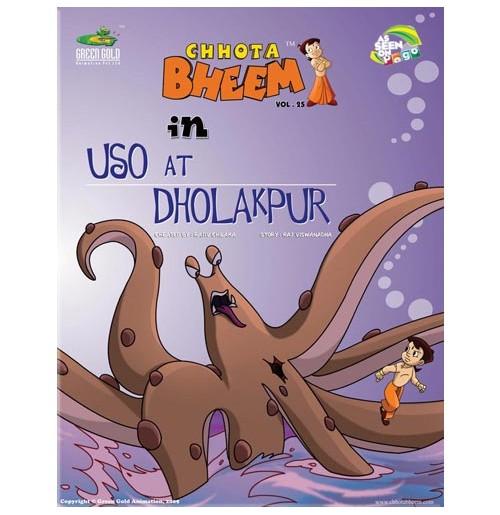 USO At Dholkapur - Vol. 25