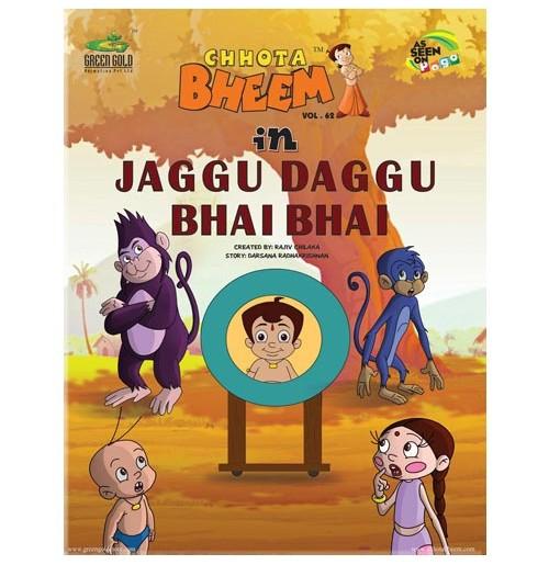 Jaggu Daggu Bhai Bhai - Vol. 62