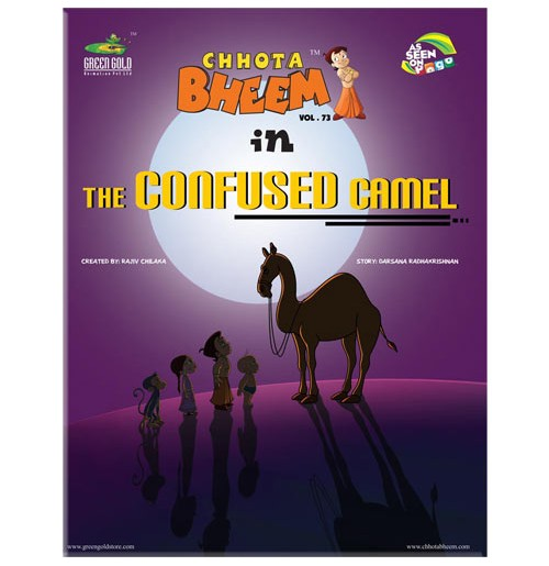 The Confused Camel -  Vol. 73