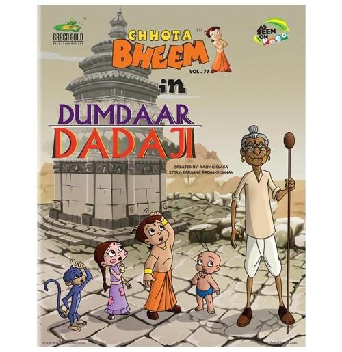 Dumdaar Dadaji - Vol. 77