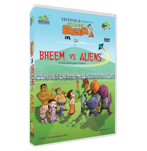 Bheem Vs Aliens Movie