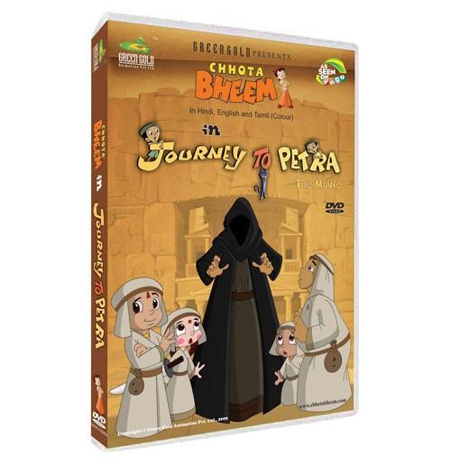 Journey To Petra Movie