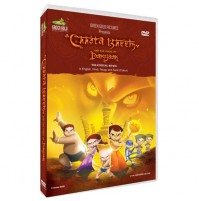 Chhota Bheem & The Curse Of Damyaan - Movie DVD