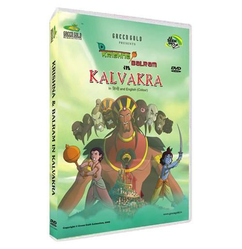 Krishna Balram - Kalvakra Movie