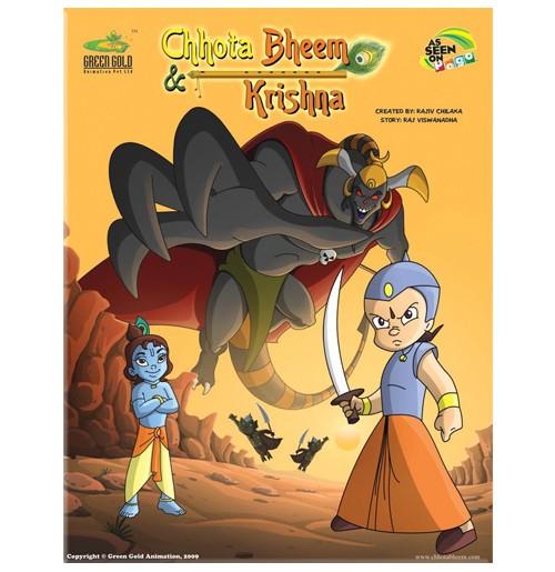 Chhota Bheem and Krishna (Special Edition) - Comic