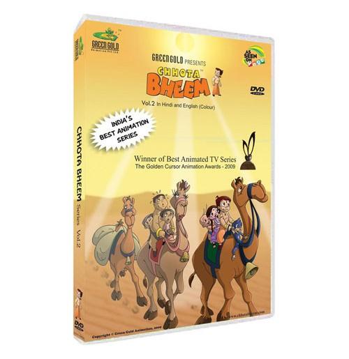 Chhota Bheem DVD - Vol. 2