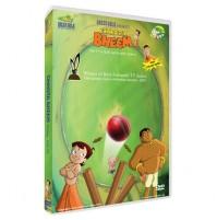 Chhota Bheem DVD - Vol. 11