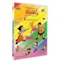 Chhota Bheem DVD - Vol. 20