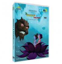 Krishna Balram DVD - Vol. 5