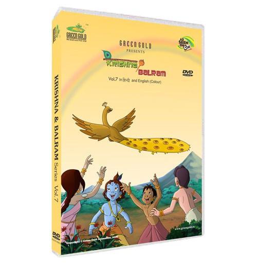 Krishna Balram DVD - Vol. 7