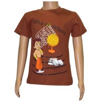 Chhota Bheem Boys T-Shirt - Brown