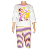 Chutki Night Suit - White