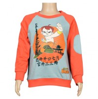 Chhota Bheem Sweat Shirt - Red & Grey