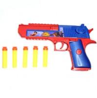 Super Bheem Soft Bullet Gun - 1