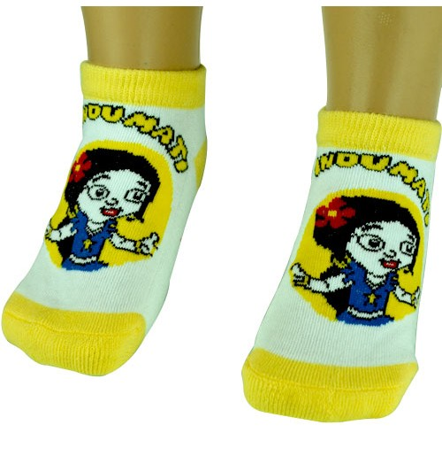 Girls Socks - Ankle Length - Yellow