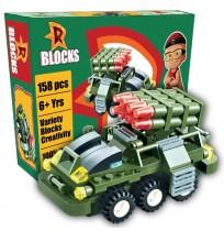 R BLOCKS - Tank