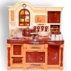 Chhota Bheem Kitchen Cabinet