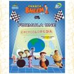 Formula one - Vol 97