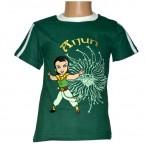Chhota Bheem T - Shirt - Green