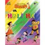 Holi Hai Vol. 46