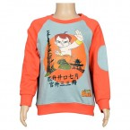 Chhota Bheem - Sweat Shirt - Red & Grey
