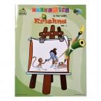 Krishna Coloring Book