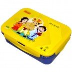 Lunch Box - Yellow & Blue - (0662)