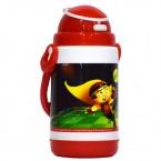 Sipper Bottle - Mighty Raju - (0976)