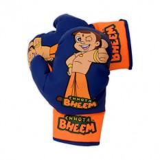 boxing gloves set  blue