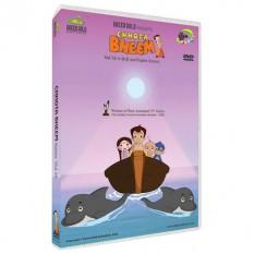 Chhota Bheem - DVD - Vol 16