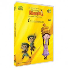 Chhota Bheem - DVD - Vol 19