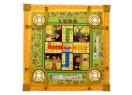 Chhota Bheem Small carrom board