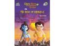 Chhota Bheem & Krishna in The Rise Of Kirmada- Buy now