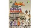 Dumdaar Dadaji Vol. 77
