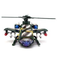 Chhota Bheem Transformer Helicopter